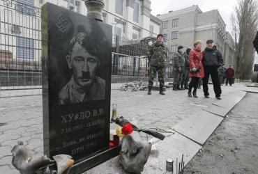 Украински радикали издигнаха надгробна плоча на Путин в Киев