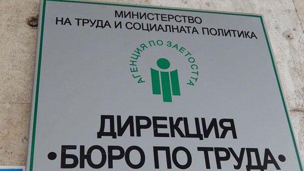 """До 31 декември приемат заявления за """"Домашен помощник"""""""
