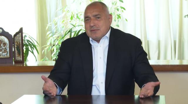 Борисов: Мнозинството в парламента ще вкара държавата в политическа криза