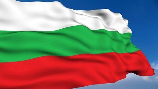 Честито Освобождение, българи!