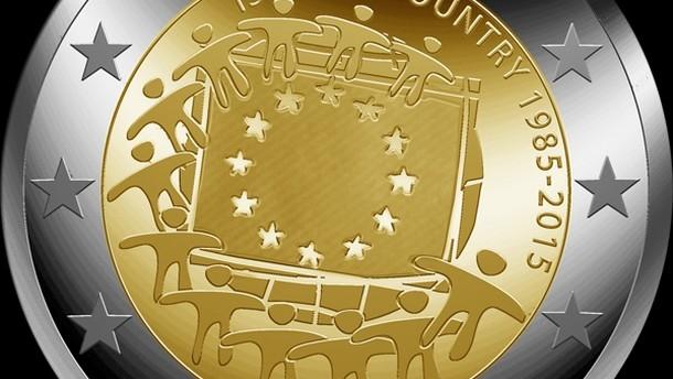 Гърция спечели конкурс за юбилейна монета от две евро