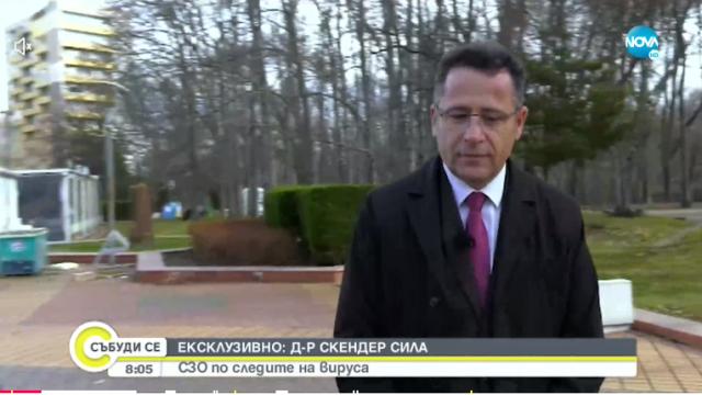 Представителят на СЗО за България: Независимо от ваксините, трябва да продължим с другите мерки
