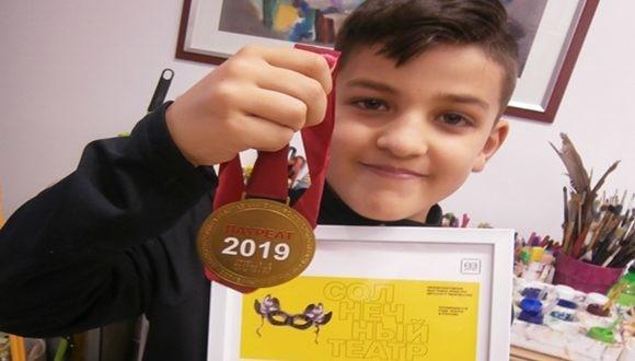 Златен медал и лауреатско звание от конкурс в Русия за 7-годишен художник от Плевен