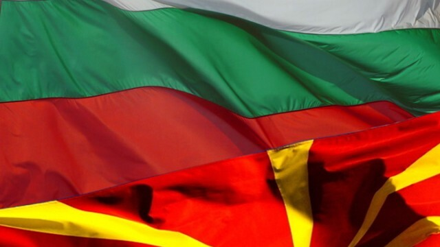 Екатерина Захариева: Македония ще получи повече, ако спре да се уповава на антибългарската идеология