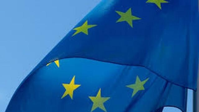 35 години от приемането на европейския флаг