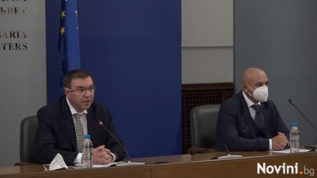 Костадин Ангелов обяви новите строги мерки в държавата, вижте какви са!