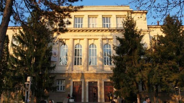 Нови виртуални срещи с кандидат-студенти и предварителни изпити през март провежда МУ - Плевен