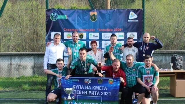 """12 отбора от цялата страна премериха сили в турнира """"Тетевен рита"""""""