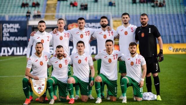 България посреща Ирландия на 3 септември на старта в Лигата на нациите