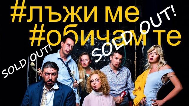 Герасим Георгиев - Геро с