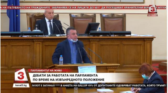 ВМРО към БСП: Искате заразата да ни покоси всички 240 човека в парламента?