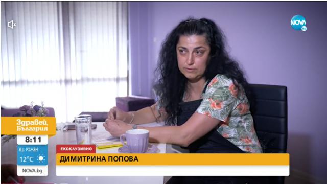 Съпругата на загиналия майор Терзиев с тревожна версия за случилата се трагедия (ВИДЕО)