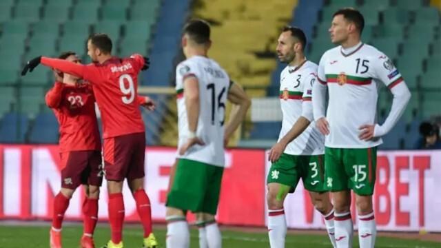 Посрещаме Италия по пътя към световното в Катар след 1:3 на старта срещу Швейцария
