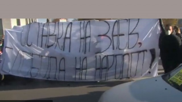 Демонстранти искат оставката на македонския премиер Заев, бил преговарял тайно в София