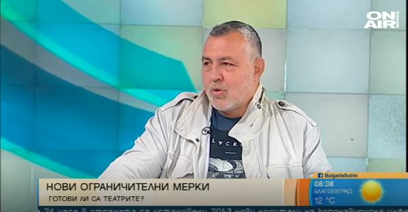 Христо Мутафчиев: Кацаров да отиде на театър, за да види, че мерките се спазват