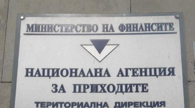 9800 русенци могат да променят вида на осигуряването си до 31 януари