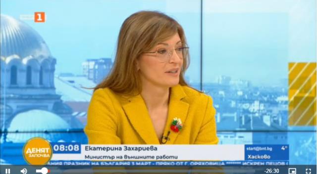 Екатерина Захариева: Светът говори за българския модел за управление на кризата