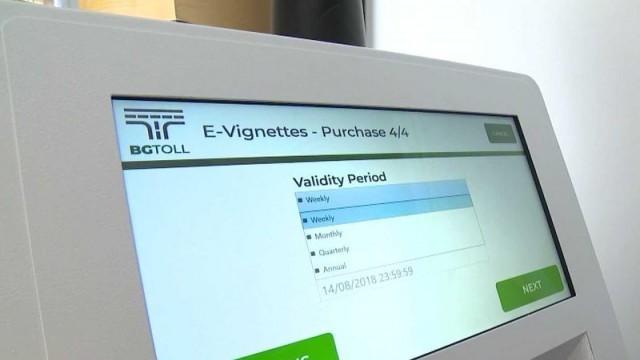 АПИ напомня на шофьорите да проверят валидността на електронните си винетки