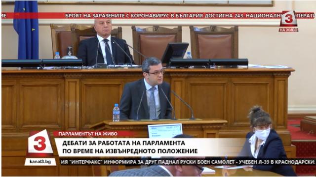 Тома Биков към БСП: Няма да има разпускане на парламента, карантината има и добри страни - да помислим върху собствените си глупости