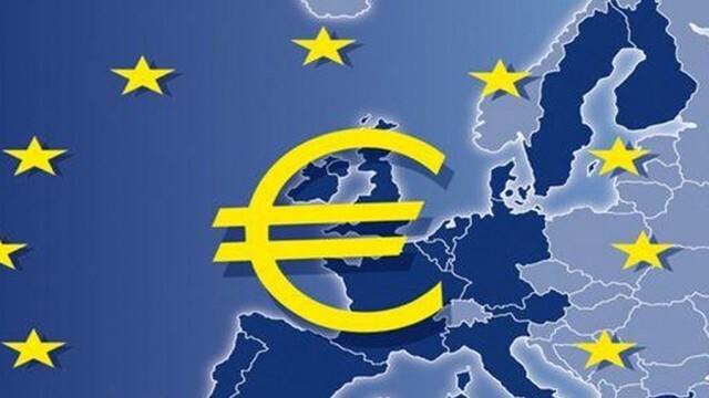 Приемат България в т.нар. чакалня на Еврозоната