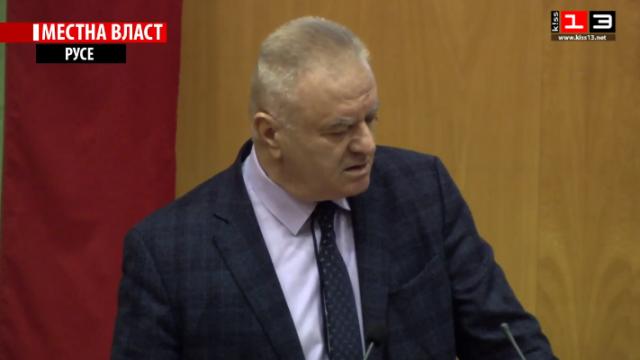 Галин Ганчев е заразен с коронавирус, какво следва за останалите общински съветници?