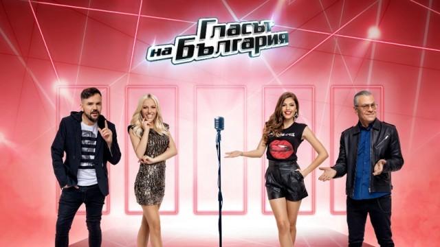 Графа, Камелия, Михаела и Иван Лечев пак отсяват най-добрия глас на България, зрителите с нова роля