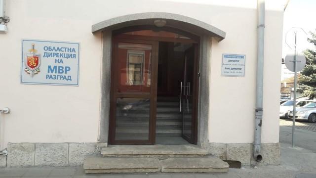 Рецидивист избяга от сградата на МВР в Разград