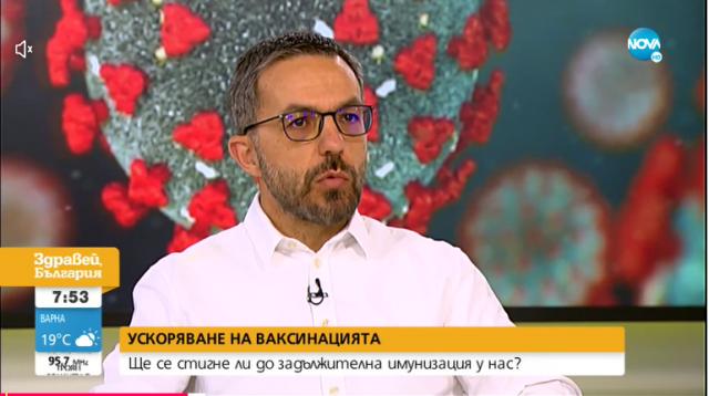 Емидемиолог: Новата вълна на коронавируса е факт, ваксинацията е най-ефективният начин да се предпазим