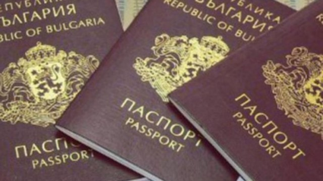 Българите могат да кандидатстват за уседналост във Великобритания само с международен паспорт