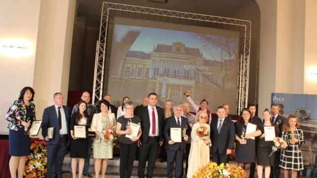 Ето кои са носителите на Награда Русе 2020 (ВИДЕО)