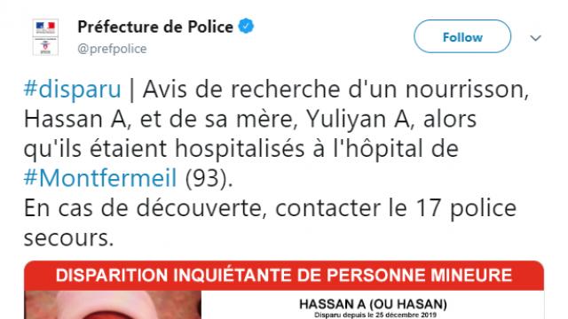 Френската полиция издирва българка, избягала с бебето си от болница (Снимка)