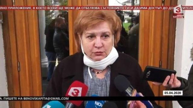 Менда Стоянова: Държавата ще покрие и осигуровките, дължими от работодателите