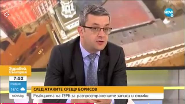 """Тома Биков: Цветанов е имал достъп и до """"Бояна"""", и до местата, на които Борисов стои"""