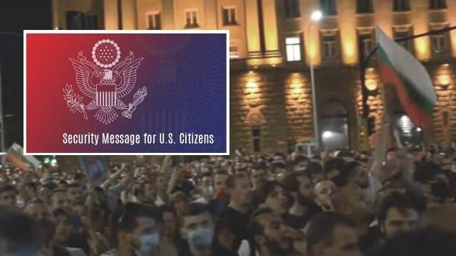 Посолството на САЩ: Очаква се протестите в София да продължат  поне до 16 юли