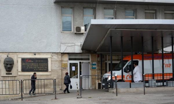 Двама души загинаха при взрив в Пирогов тази нощ