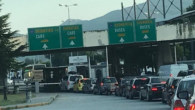 Важно: Влизаме от България в Гърция само през един граничен пункт. Вижте кой