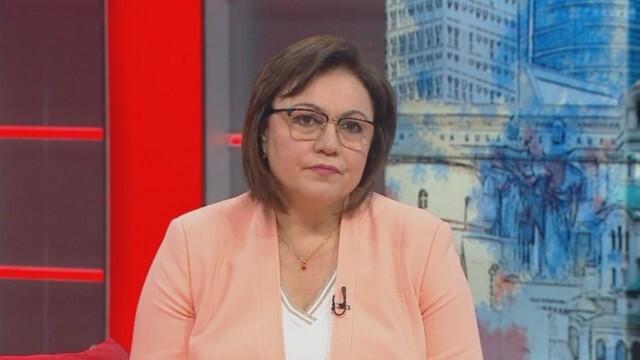 Нинова: Претърпяхме тежка загуба, но без гласовете на БСП правителство не може да има