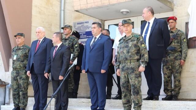 Тържествена церемония по повод 140-та годишнина от създаването на Военните окръжия