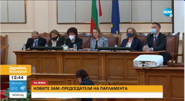 Депутатите избраха и заместници на председателя на парламента от всички групи