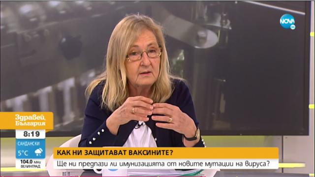 Проф. Мира Кожухарова: Не е изключено реваксинацията срещу коронавирус да е ежегодна