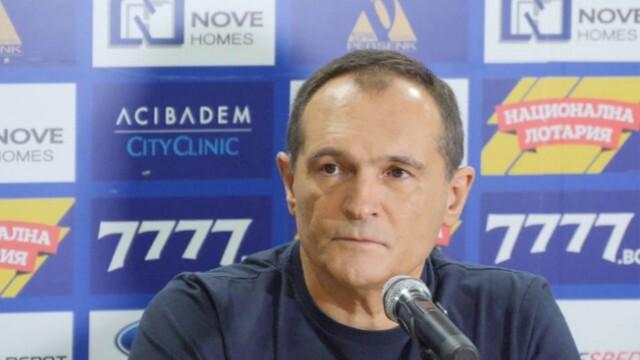 Трети арест за деня на човек от обкръжението на Васил Божков