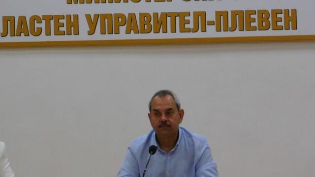 В Областна администрация - Плевен обсъдиха безпроблемното протичане на парламентарните избори