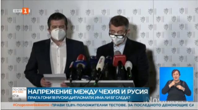 Чехия: Стока на Гебрев е била мишена на експлозията в оръжеен склад. ЕМКО: Боеприпасите не са наши