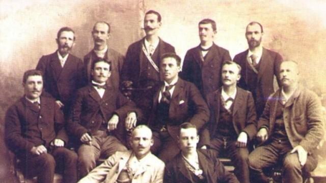 Ден на българския спорт - 17 май, вижте историята