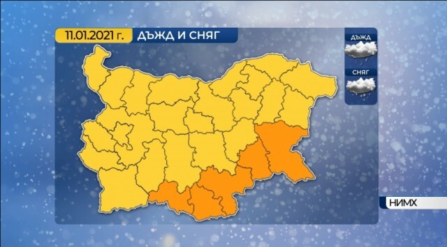 Очакват се до 30-40 см сняг  в Северозападна България