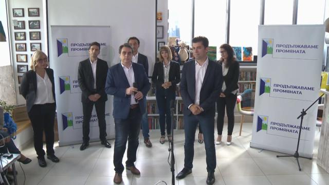 Кирил Петков и Асен Василев отиват на избори с