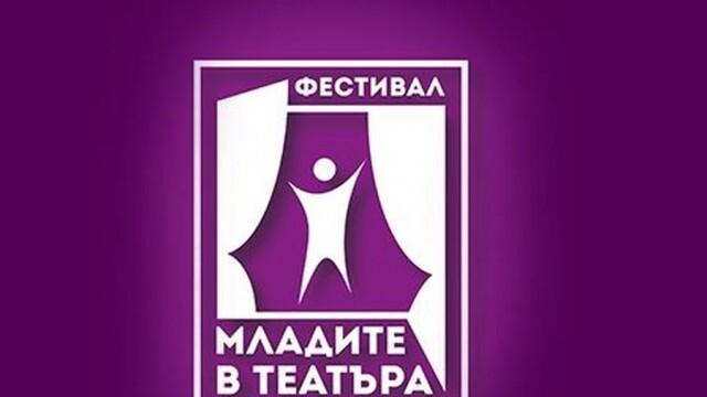 Млади театрали с артистична акция в Ловеч на тема