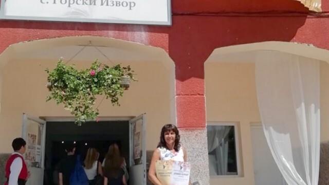 Луковитската поетеса Диляна Колева с награда на Националния литературен музей