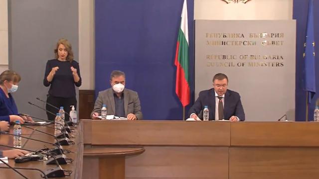 Здравният министър обяви строгите мерки, ще важат до 21 декември