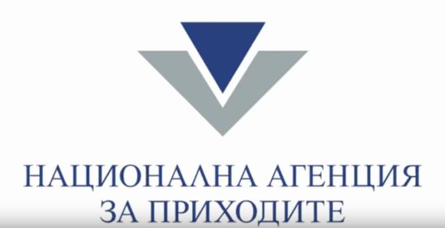 НАП: 3400 фирми са получили подкрепа с оборотен капитал за 38 млн. лв.